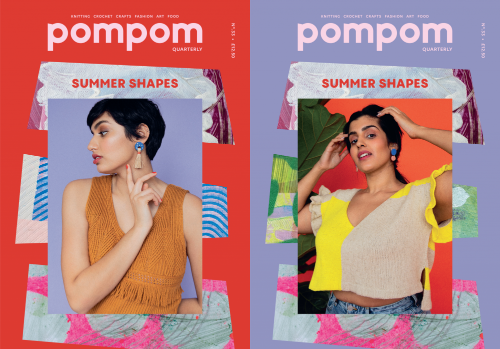 Pom Pom Magazine Issue 33 [프린트 + 디지털]